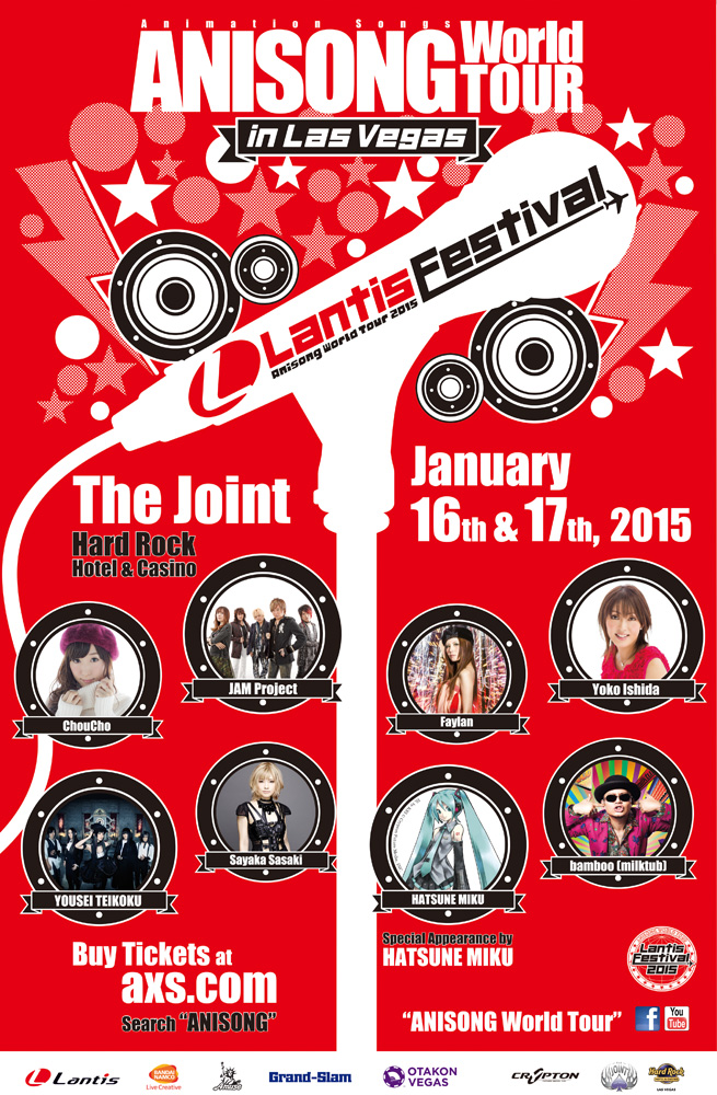 1511x17_AMUSE_ANISONG WORLD TOUR~ LANTIS FESTIVAL
