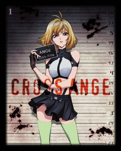 Cover_of_Cross_Ange_Volume_1