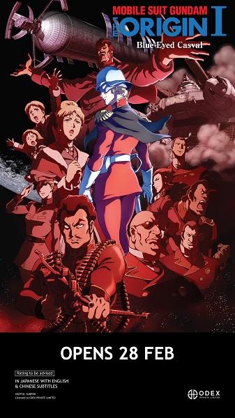 Mobile Suit Gundam Origin 1 - Blue-Eyed Casval_12Feb
