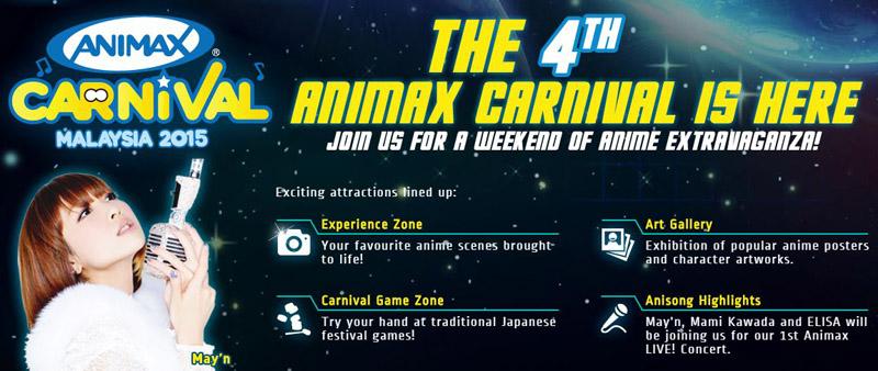 Animax 2015