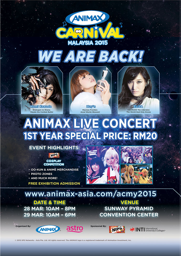 Animax Anisong 1558819_999047_poster