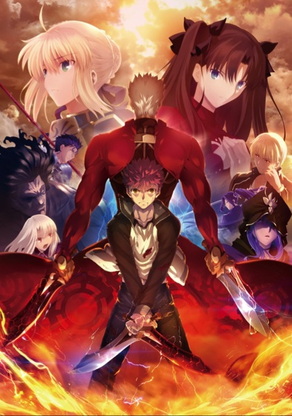 Fatestay night Unlimited Blade Works