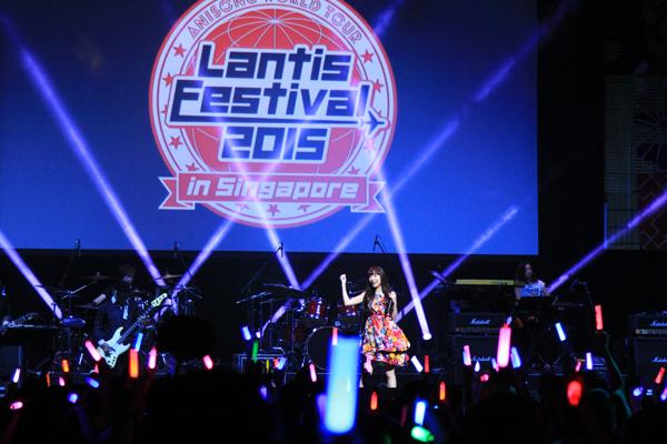 Lantis Festival ChouCho (3)