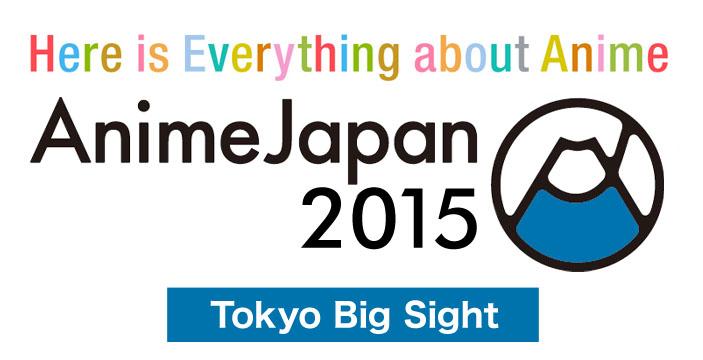 anime-japan-2015