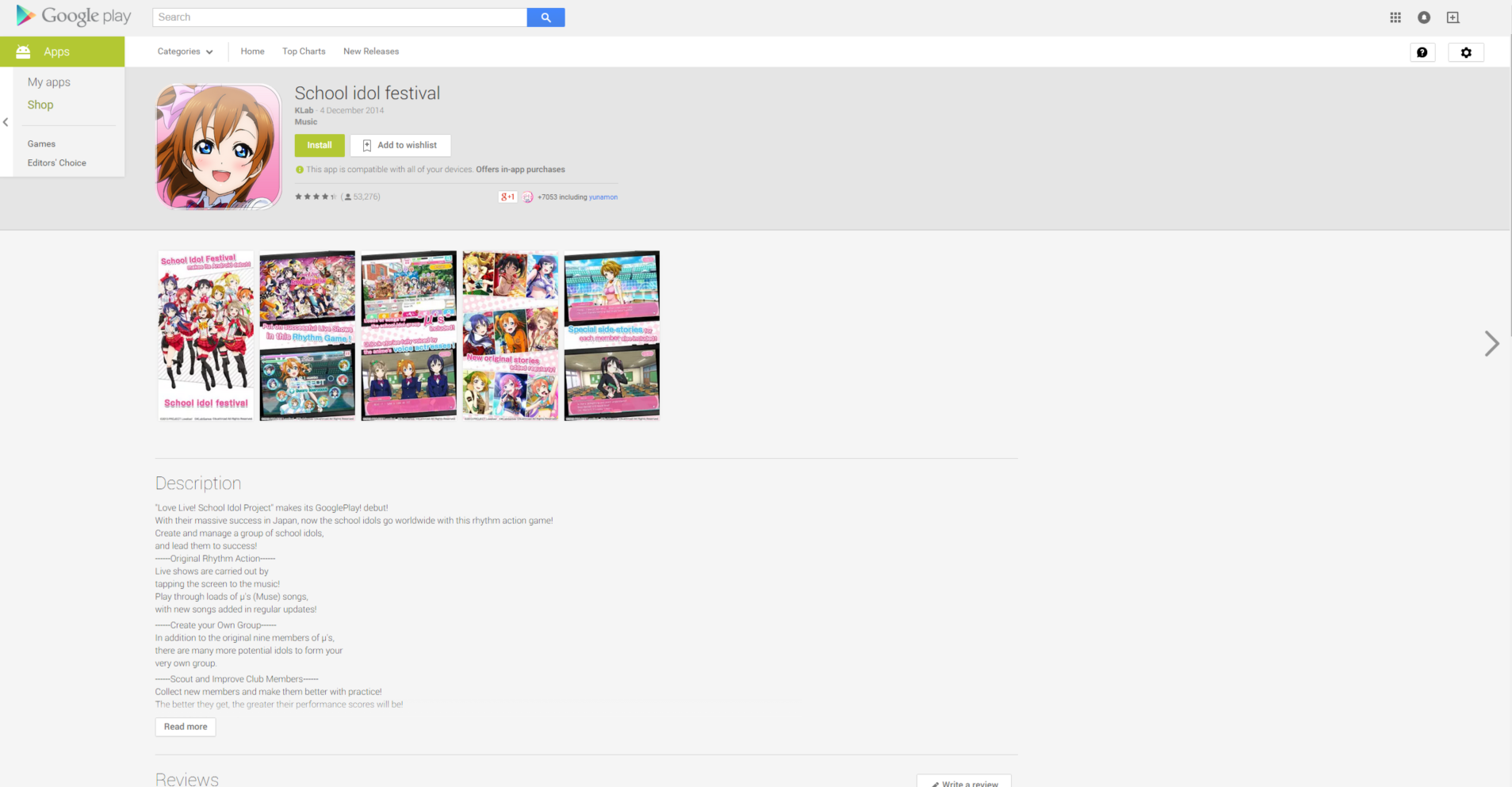 ll googleplay