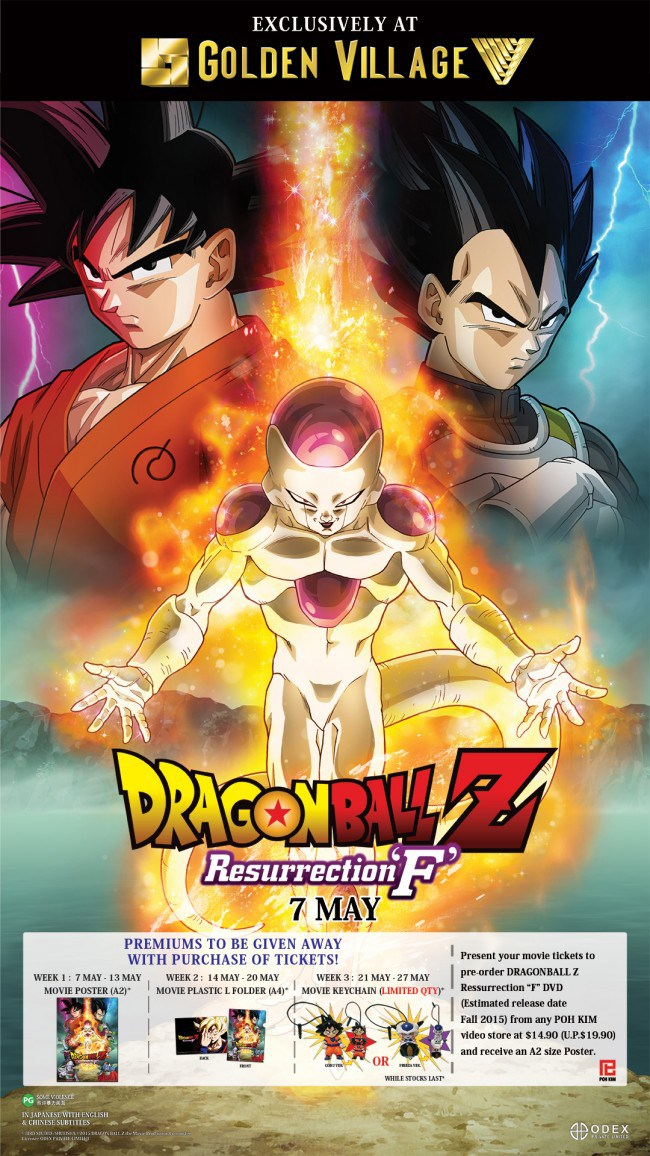 "movie-dragon-ball-z-resurrection-of-""f""-coming-to-singapore"