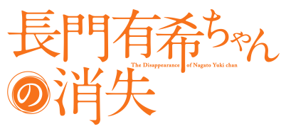 The Disappearance of Nagato Yuki chan