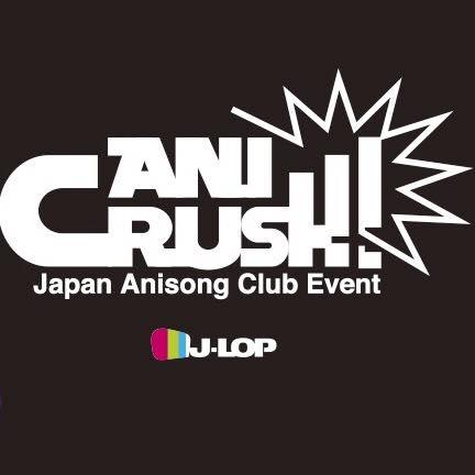 AniCrush!!!