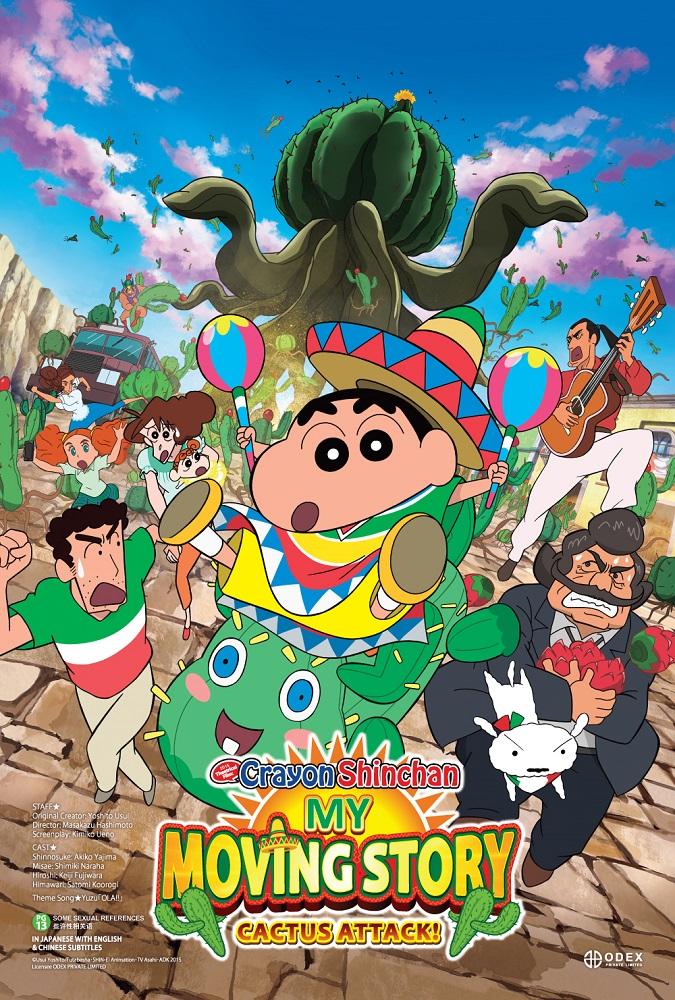 Crayon Shinchan My Moving Story ~Cactus Attack!