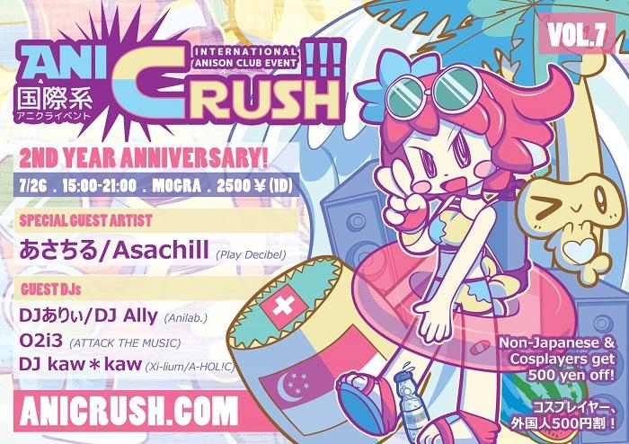 AniCrush!!! Vol. 7 -- 2nd Anniversary