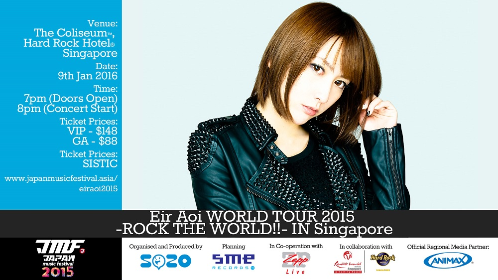 Eir Aoi World Tour 2015 (1)